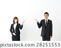 여성, 여자, 인물 28251553