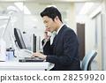 중소 기업 28259920