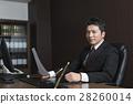 중소 기업 28260014