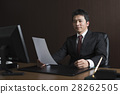 中等業務 28262505