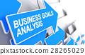 商業 商務 目標 28265029