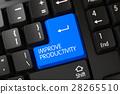 ผลิตภัณฑ์,คอมพิวเตอร์,ปุ่ 28265510