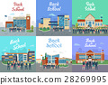 Back to School. Icons with Different Building Type 28269995