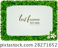 leaf frames 28271652