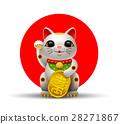 japan cat 28271867