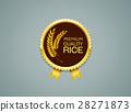 Rice. Vector illustration.label 28271873