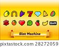 slot machine symbols 28272059