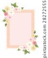 花和花邊圖案框架 28272555