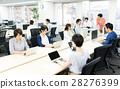 办公室 商业 商务 28276399