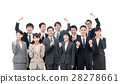 business suit suits 28278661