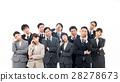 商业 商务 西服 28278673