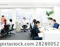 办公室 28280052