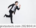 달리는 비즈니스맨 28280414