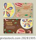Spanish Cuisine Web Banner. Paella. Jamon. Tapas 28281905
