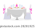 Wedding Table Decor Served with Luxury Plates 28281925