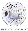 정보 기기 및 비즈니스 자료 28284157