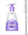 Soap Bottle with Spreader. Cosmetic Product 28284524