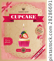 Poster of confectionery bakery with cupcakes 28286691