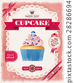Poster of confectionery bakery with cupcakes 28286694