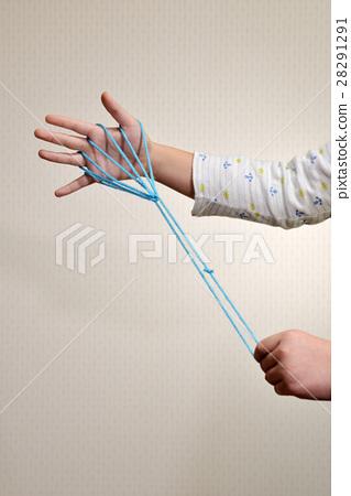 Child's Ayatsu broom broom 28291291