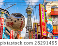tsutenkaku, new world, osaka prefecture 28291495