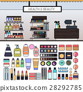 Make up store with cosmetics on the shelves 28292785