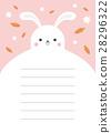 Vector rabbit writing paper. A4, CMYK, 3mm bleed. 28296322