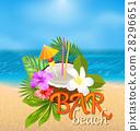 椰子 飲料 水果 28296651