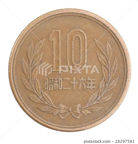 기자 10 1951 년 (일본의 동전 10 엔 동전) 28297581