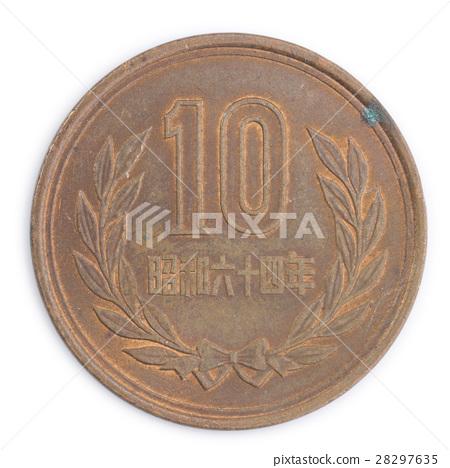 일본의 동전 10 엔짜리 쇼와 64 년 28297635