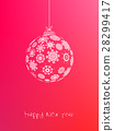 New year ball postcard. + EPS8 28299417