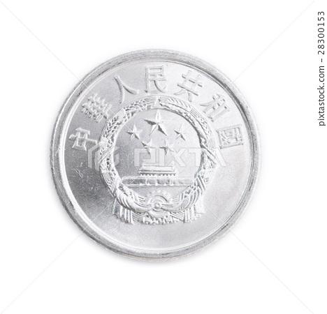 중국 화폐 1 분 동전 28300153