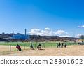 소년 축구 경기 타마가와 하천 부지 28301692