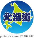 hokkaido, icon, icons 28302782