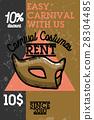Color vintage carnival costumes rent banner 28304485
