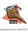 Color vintage carnival costumes rent emblem 28304517