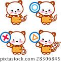 ネコさん〇×△ アニマル 可愛い動物 28306845
