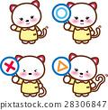 ネコさん〇×△ アニマル 可愛い動物 28306847
