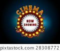 theater sign circle 28308772