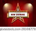 theater sign star 28308779