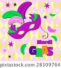 Background with Mardi Gras Mask 28309764
