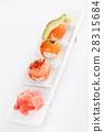 tasty sushi 28315684