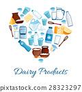 牛奶 心 向量 28323297
