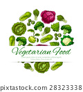 Vegetarian food poster with green vegetables 28323338