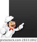 vector, chef, cook 28331842