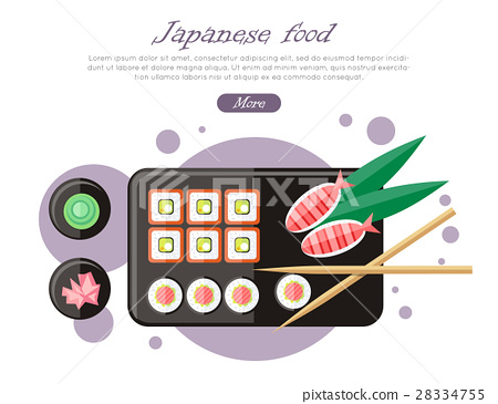 Japanese Food Illustration in Flat Style. Vector 28334755