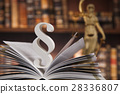 Paragraph and Law books, justice concept,Courtroom 28336807