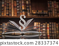 Paragraph and Law books, justice concept,Courtroom 28337374