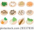 vegetables, vegetable, illustration 28337836