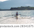 Child in the course of rowing on single 28341075